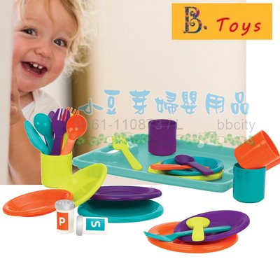 B.Toys 圍一圈晚餐派對 §小豆芽§ B.Toys 圍一圈晚餐派對