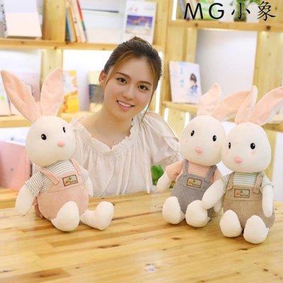 毛絨娃娃  毛絨玩具兔子公仔布娃娃可愛玩偶