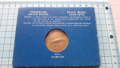 3705日本萬國博覽會1970年紀念銅章.附盒UNC(直徑34mm)