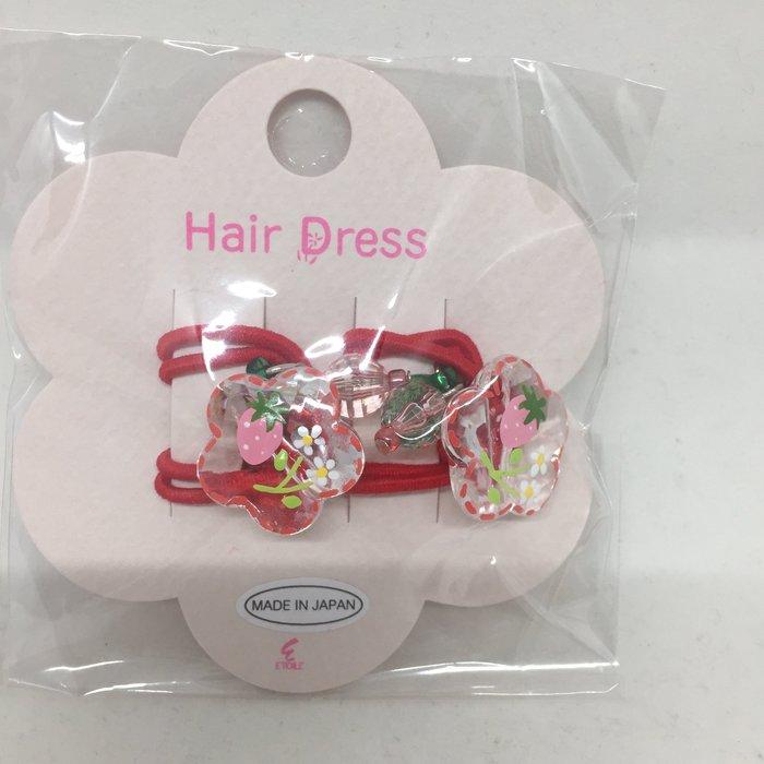 日本製 草莓髮束