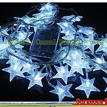華麗購:居家庭院造景燈 3米30燈造型燈 星星燈 冰條燈 使用三顆AA電池 聖誕燈 夜景裝飾 節日喜慶彩燈