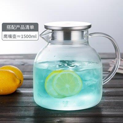 大容量冷水壺玻璃泡茶壺涼白開水杯瓶耐熱高溫防爆扎壺家用套裝  交換禮物 咖啡杯 水晶杯 馬克杯