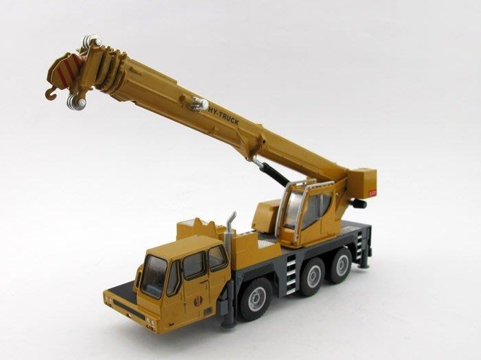 【阿LIN】8901AA 890-01 超合金吊車 吊車 1:50 Scale HY TRUCK 工程車