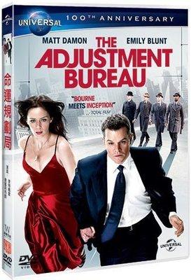 (全新未拆封)命運規劃局 The Adjustment Bureau DVD(傳訊公司貨)限量特價
