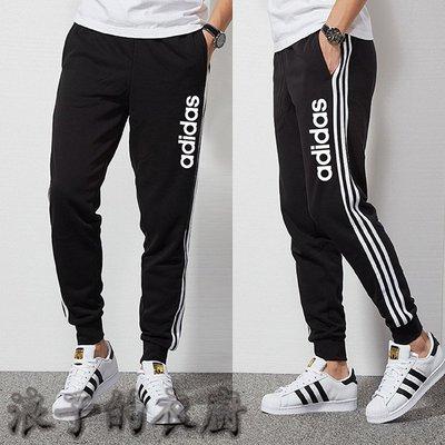 『浪子的衣廚』Adidas 愛迪達 阿迪達斯 褲子 男加絨長褲 小腳褲 休閒褲 束腳褲K4454