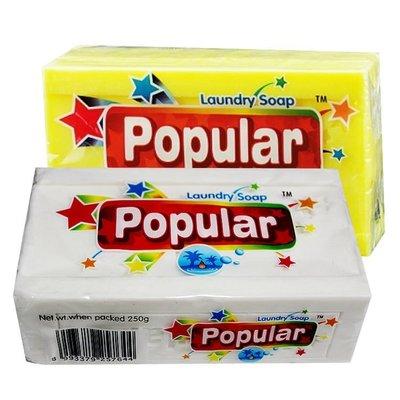 批發 大盤 - 古月雅小舖 - Popular肥皂 泡辣去汙皂 洗衣皂 大塊250g (白色/黃色)~限時特惠價