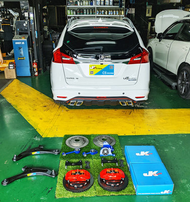 JK Racing 精品 LUXGEN U6 安裝 JK (後) 加大碟 325mm