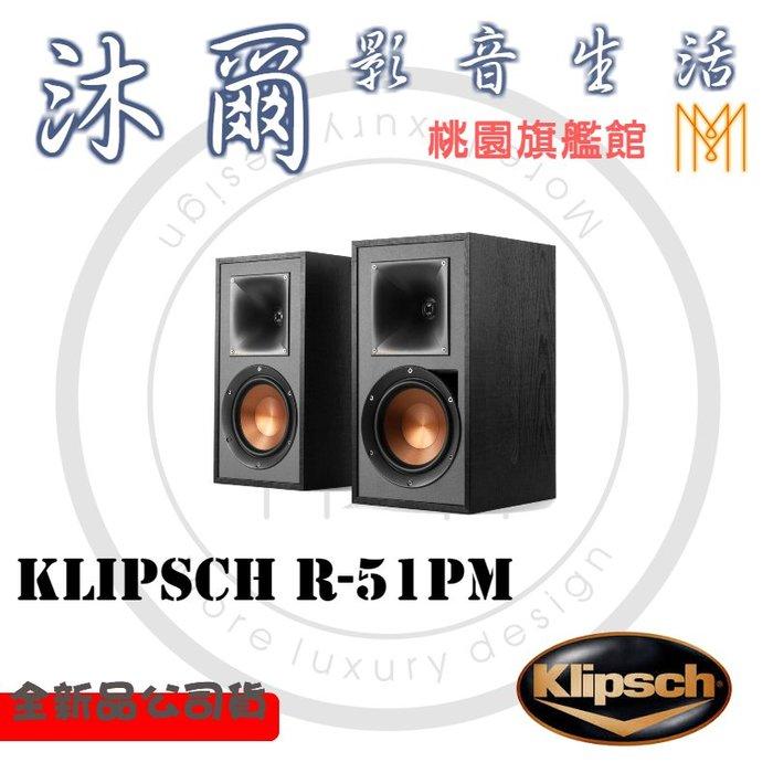 桃園KLIPSCH 古力奇專賣店 Klipsch R-51PM 沐爾音響推薦【全新品公司貨】主動式喇叭