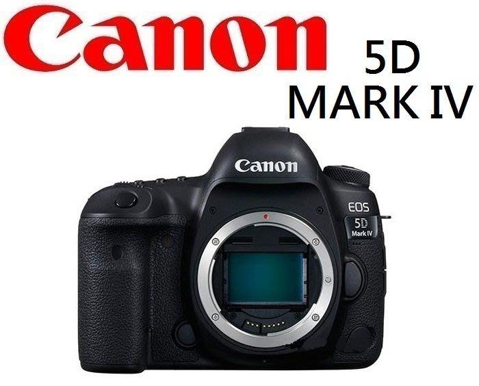((名揚數位)) CANON 5D MARK IV BODY 單機身 佳能公司貨 5D4 5DIV