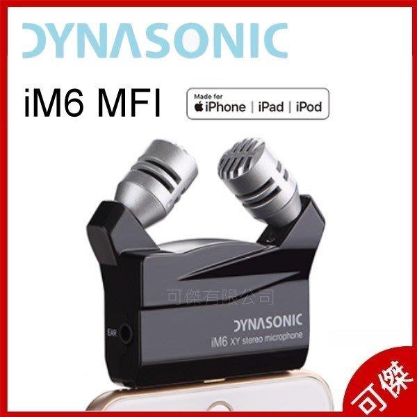 DYNASONIC iM6 MFI Lightning XY Stereo iPhone專用 XY立體聲麥克風 公司貨