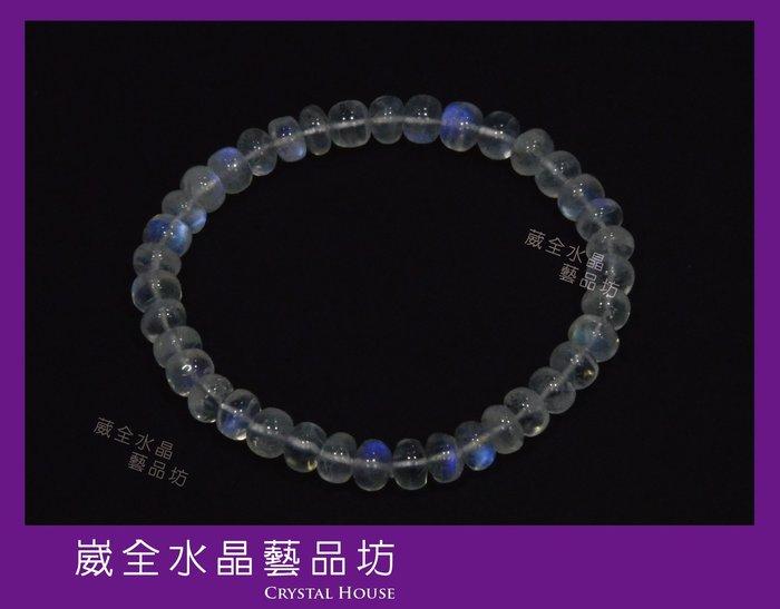 【崴全水晶】頂級 清透  斯里蘭卡 藍暈月光石 手鍊 【6*4 mm】