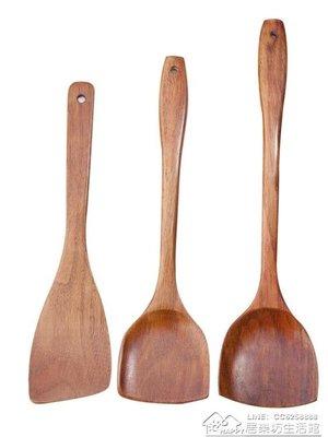 御仕家木制不粘鍋鍋鏟專用木鏟子廚具炒菜木鏟長木鍋鏟 廚房用具  YYJ