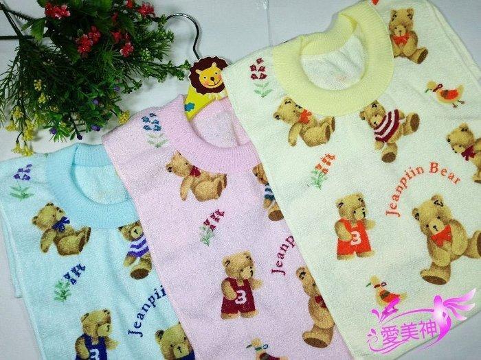 【B合併商品】熊熊套頭圍兜 圍兜兜/兜巾/毛巾圍兜 $50/條