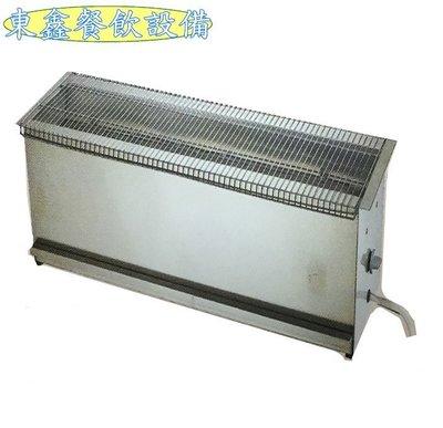 ~~東鑫餐飲設備~~ 全新 平面式烤爐 / 底火式燒烤機 /紅外線烤爐