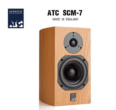 代購服務 ATC SCM7 SCM 7 書架式喇叭 另有 鋼琴烤漆 特別版 正品 非35A 3/5A 平行輸入 可面交