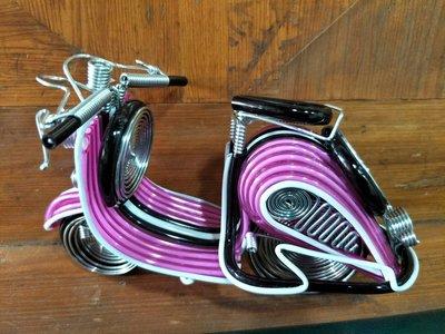 宋家苦茶油Biycycle.4真正鐵製束克達.紫色機車..擺在櫥窗搭配好看.重量116公克櫥窗氣質.擺在辦公桌上有氣氛.