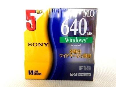 【日本製】盒裝 SONY 640MB MO Disk MO 磁光碟片 每盒5片  Made in JAPAN