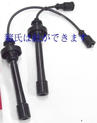 ※豬氏會社※MITSUBISHI 三菱 菱帥 LANCER 1.6 VIRAGE 1.6 1997'- 高壓線(矽導線)