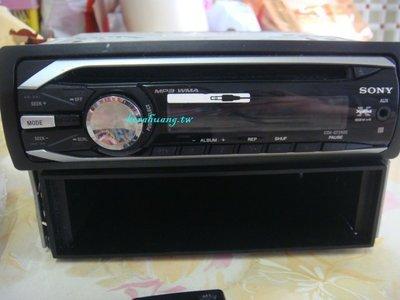 二手 sony cdx-GT290S 汽車音響 單片CD 附中文說明 搖控器 置物盒 此標為超商純取