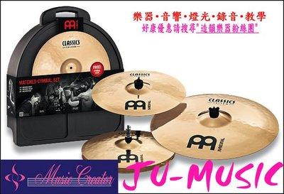 造韻樂器音響- JU-MUSIC - MEINL CC-141620M 4片 套裝 銅鈸 組 MATCHED CYMBAL SET