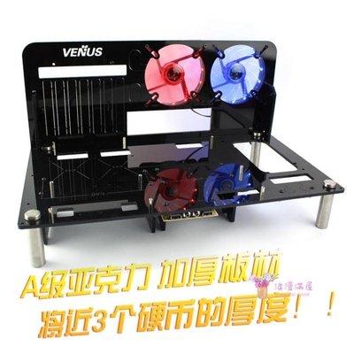 水冷機箱 Venus個性diy壓克力臥式水冷透明機箱 開放式台式機架電腦主機箱Txbd免運 台北市