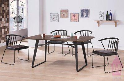 【X+Y 】艾克斯居家生活館   現代餐桌椅系列-伯特 5.3尺工業風餐桌不含餐椅.摩登家具