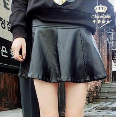 ❤My Ladies 千奈公主❤ 韓國進口*時尚百搭A字裙 皮裙 打底百褶裙【 Y3-001】