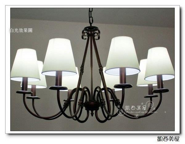 凱西美屋 美式鄉村風格鍛鐵六頭布藝燈罩吊燈