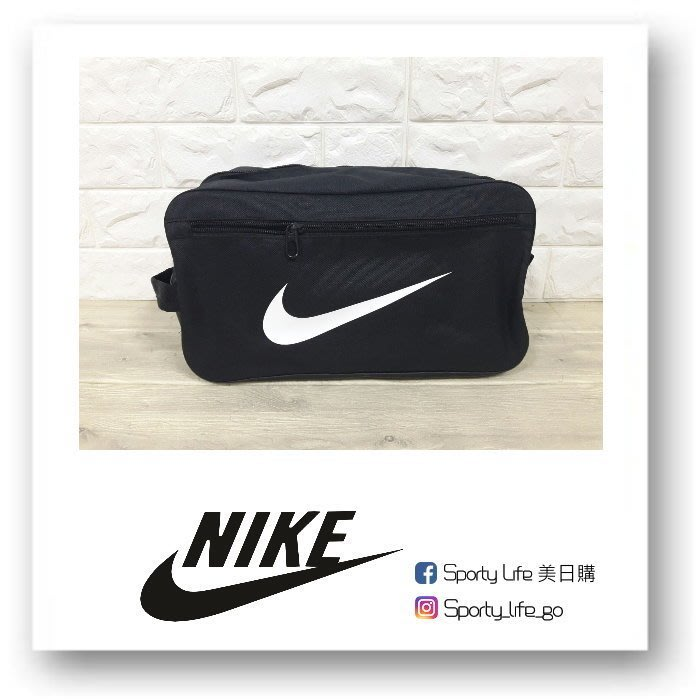 【SL美日購】NIKE BRASILIA 6 SHOE BAG 鞋袋 球鞋袋 手提包 健身包 英國代購