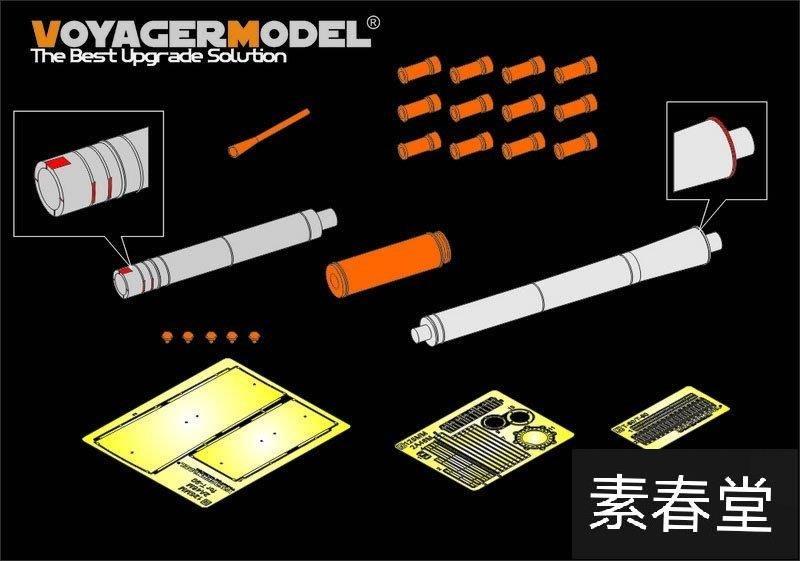 【素春堂】: 沃雅VBS 俄羅斯A M AM- mm金屬炮管(通用)SCT10524