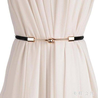 簡約百搭女士細腰帶皮質時尚韓版裝飾皮帶腰鏈OB5842