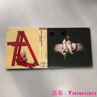 全新CD音樂 碧梨 Billie Eilish When We All Fall Asleep音樂 2張CD專輯