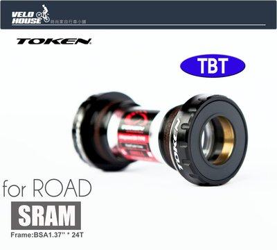 【飛輪單車】TOKEN TK878EX-TBT外掛式陶瓷培林BB-適用SRAM公路車系統(黑色)[8782]