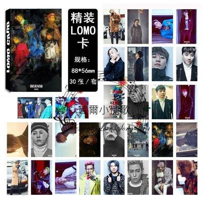 【首爾小情歌】BIGBANG GD 權志龍 G-Dragon TOP  勝利 太陽 LOMO 30張卡片 小卡組#03