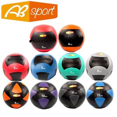【健魂運動】PU皮革軟式藥球3-12kg套組(AB Sport-PU Medicine Balls 3-12kg)