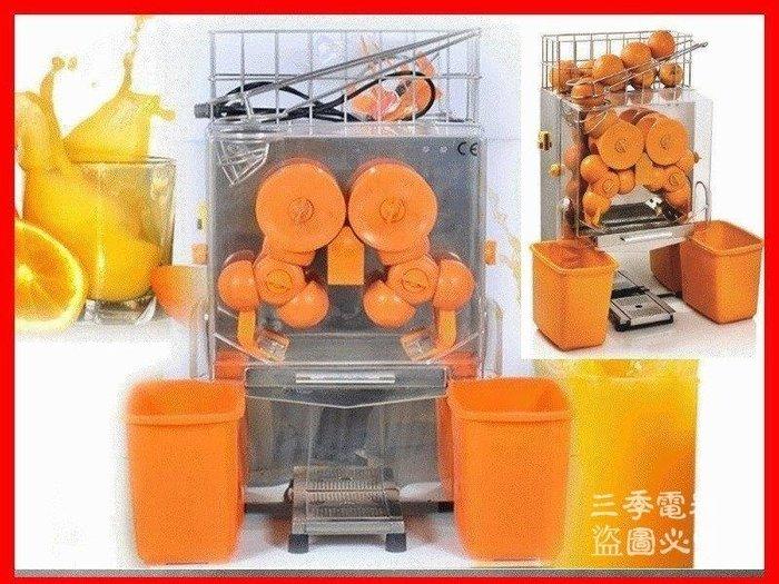 三季不銹鋼款專業連續榨汁機橙汁機壓榨機自動柳丁榨汁機果汁機渣汁自動分離BH183