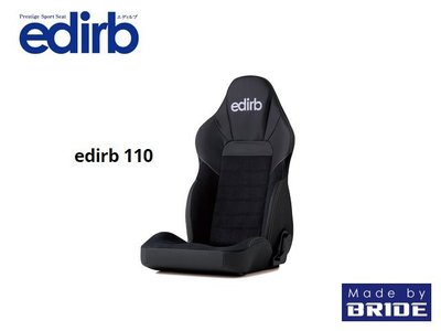 【Power Parts】edirb 110 Reclining Seat 可調賽車椅(白字)