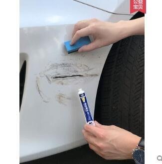 汽車補漆筆珍珠白黑色油漆面去痕劃痕修復神器車漆修補點涂自噴漆   全館免運