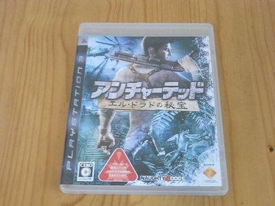 【小蕙館】PS3~ 秘境探險:黃金城秘寶 (純日版)