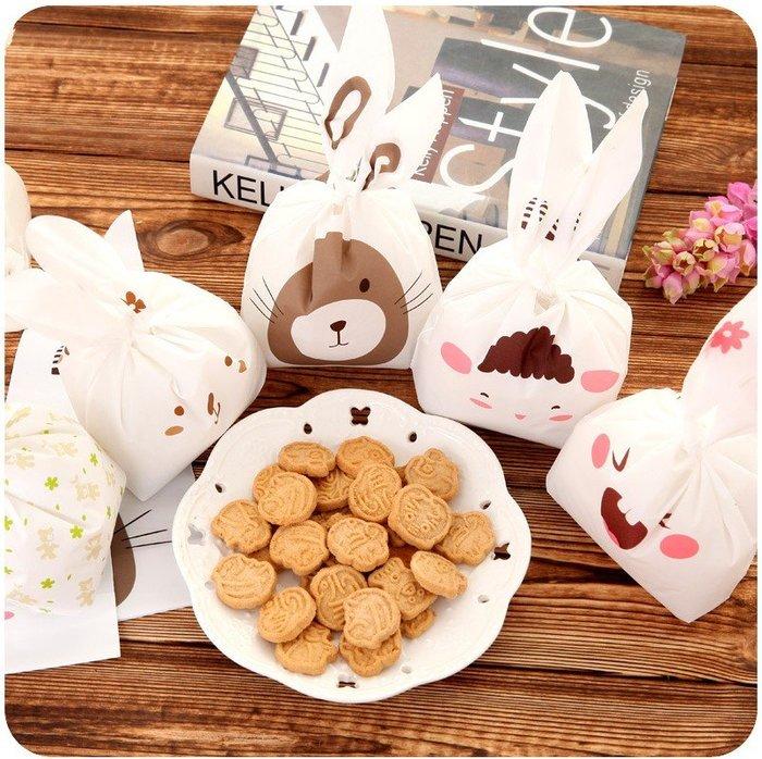 888利是鋪-烘焙包裝 兔耳朵點心袋 曲奇餅干袋 面包袋 糖果袋 月餅袋 20個裝