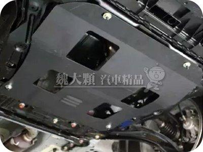 【魏大顆 汽車精品】Focus 5D/4D(13-18)專用 鈦合金引擎下護板ー底盤下護板 引擎護板 Mk3 Mk3.5