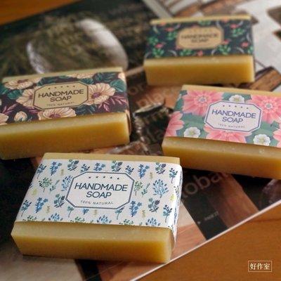 【好作室】手工皂腰封/皂條/包皂紙-繁花細草