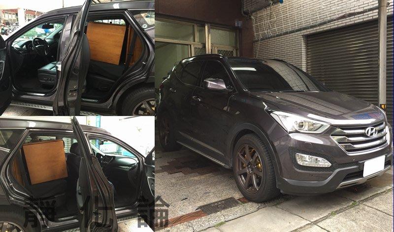 ☆久豆麻鉄☆ Hyundai Santa Fe 可適用 (四門氣密) 全車隔音套組 汽車隔音條 靜化論 芮卡國際 公司貨