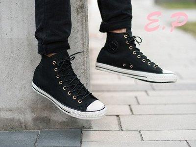 【E.P】Converse Chuck Taylor All Star 黑白 金鞋帶環 質感 基本款 男女153808c