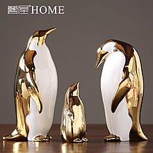 〖洋碼頭〗陶瓷電鍍企鵝擺件 北歐創意家居裝飾品客廳電視櫃酒櫃辦公室擺設 ywj542