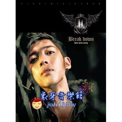 【象牙音樂】韓國人氣男歌手-- 金賢重 Kim Hyun Joong Single Vol. 1 - Break Down (Normal Edition)