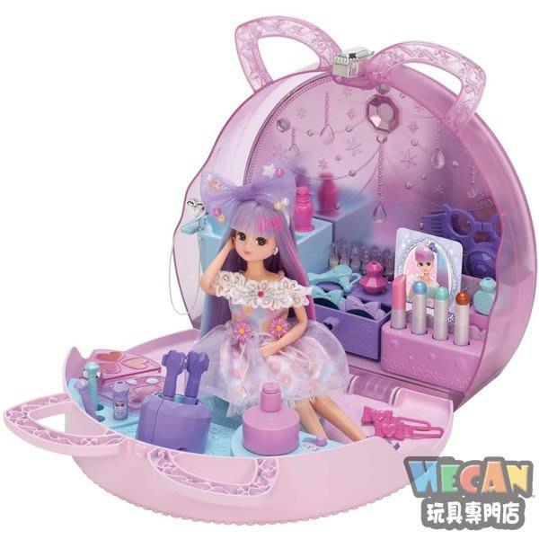 LICCA莉卡娃娃場景組 莉卡夢幻粉彩美髮隨行提盒 (不含莉卡娃娃) 15279