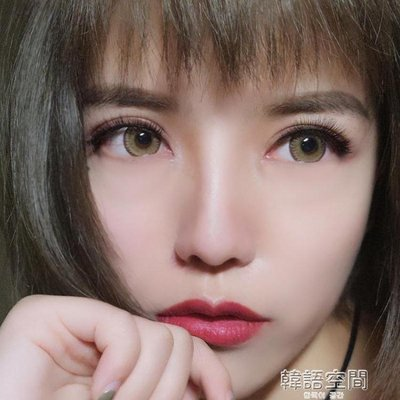 假睫毛女自然濃密假睫毛素顏仿真硬梗撐雙眼皮空氣睫毛