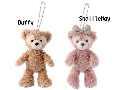 【日本迪士尼代購】Duffy 達菲熊 Shelliemay 雪莉梅 站姿絨毛公仔娃娃珠鍊吊飾 (預購)