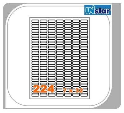 【量販10盒】裕德 電腦標籤 224格 US8830 三用標籤 列印標籤 量販型號可任選